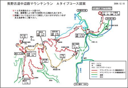 2010nakahechiA1.jpg