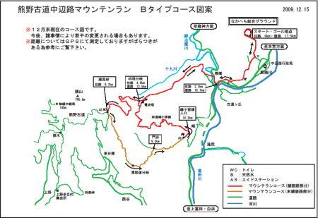 2010nakahechiB1.jpg