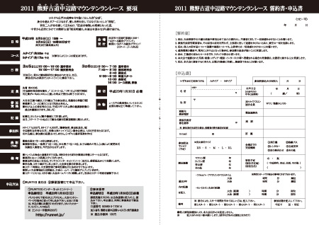 20110306panf2.jpg